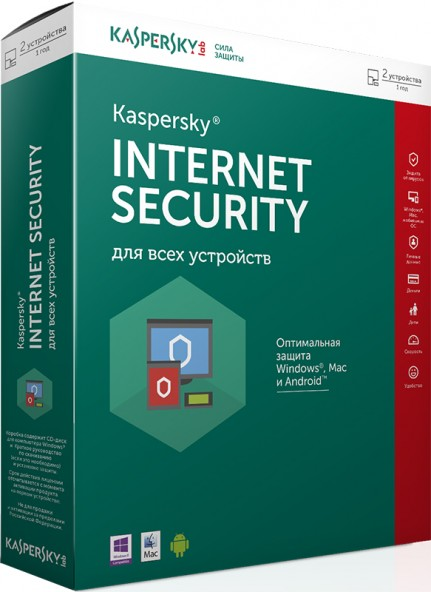 Kaspersky Internet Security 19.0.0.205 Beta - самый надежный антивирус