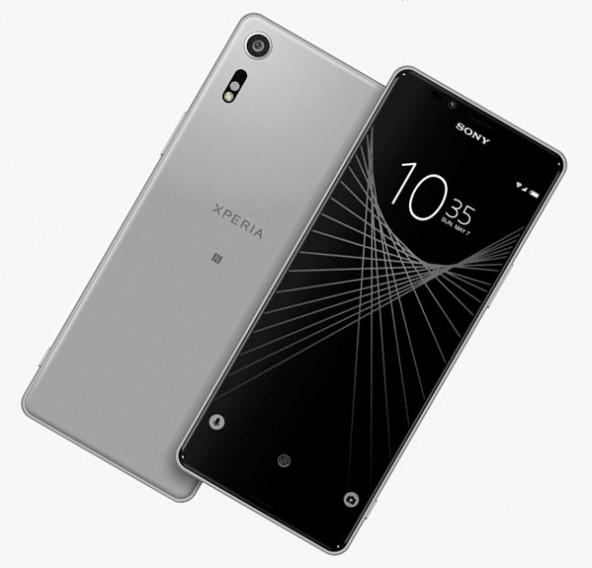 Смартфон Sony Xperia X Ultra с 21:9 дисплеем