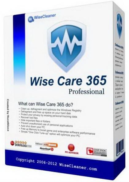 Wise Care 365 Free 4.64.442 - лучшая оптимизация Windows