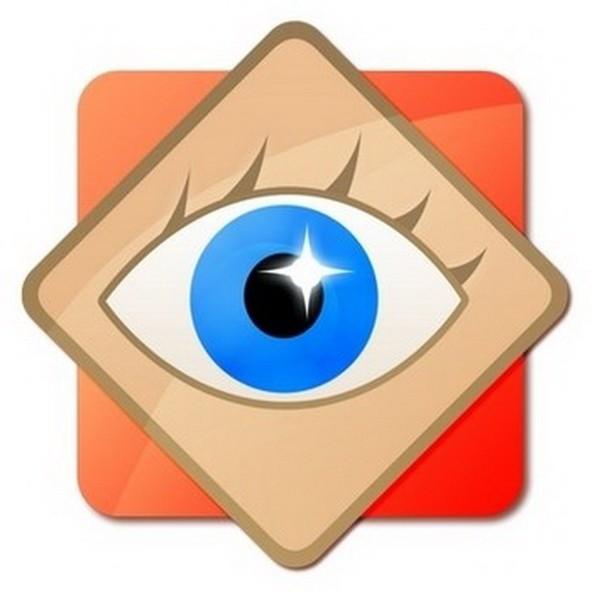 FastStone Image Viewer 6.4 - просмотрщик фотографий