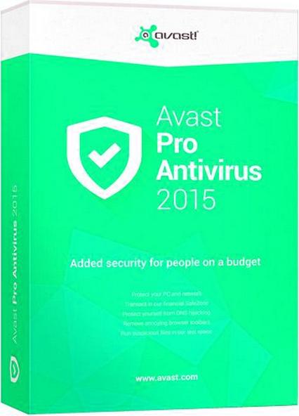 Avast Free 17.7.2313 Beta - выбор более 230 миллионов