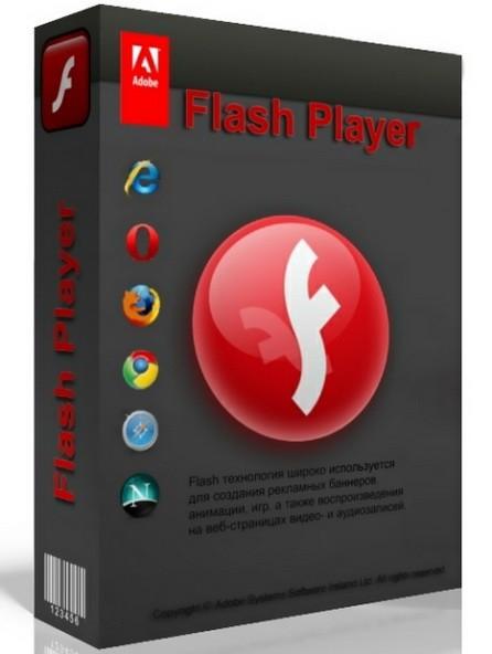 Adobe Flash Player 27.0.0.159 - просмотр мультимедиа в сети