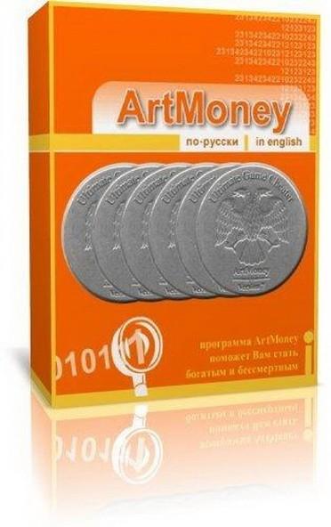 ArtMoney 8.00.5 - много ресурсов в играх!!