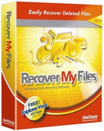 Recover My Files 6.1.2.2503 - восстановление данных