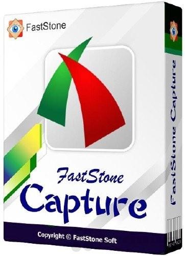 FastStone Capture 8.7 - сними скриншот удобно
