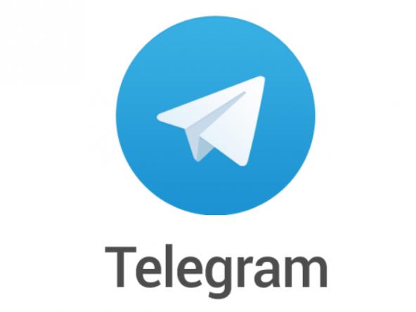 Telegram 1.1.25 Alpha - удобный мессенджер.