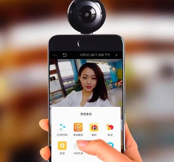 Панорамная камера - Xiaomi MADV Mini