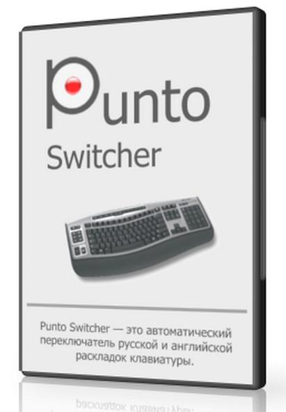 Punto Switcher 4.4.2.334 - пиши всегда правильно!