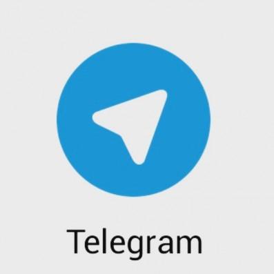 Telegram 1.2.12 Alpha - удобный мессенджер.