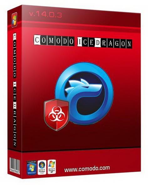 Comodo IceDragon 58.0.0.11 - отличный браузер