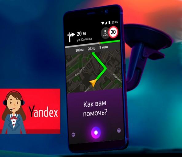 Яндекс Алиса теперь в Навигаторе