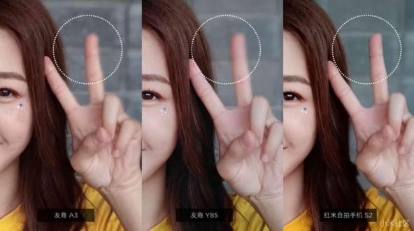 Представлен Xiaomi Redmi S2
