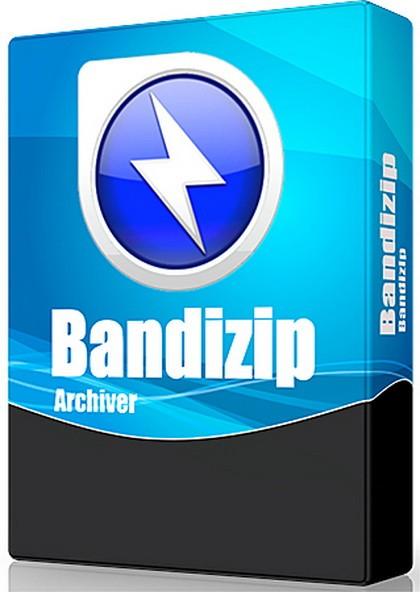 BandiZip 6.13 - хороший японский архиватор