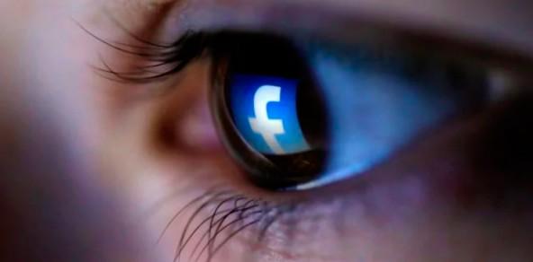 Как Facebook следит за пользователями