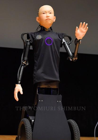 Новый андроид Ибуки