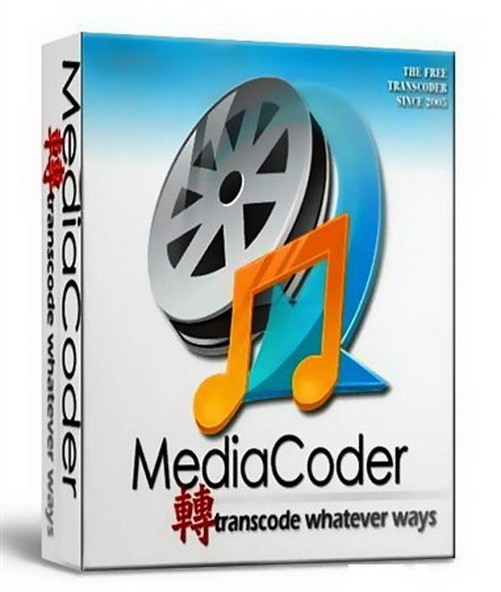 MediaCoder 0.8.57.5970 - лучший мультиформатный кодировщик