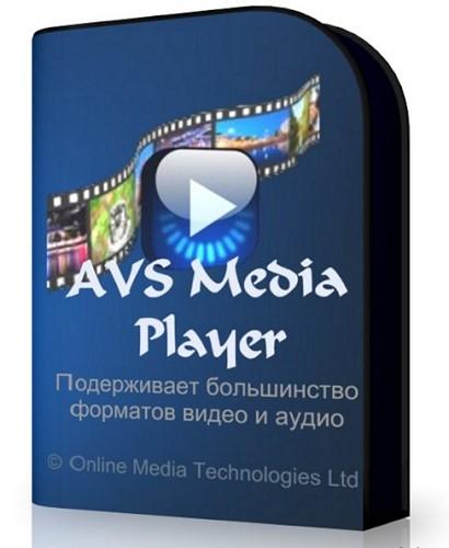 AVS Media Player 5.0.2.133 - мультимедийный плеер