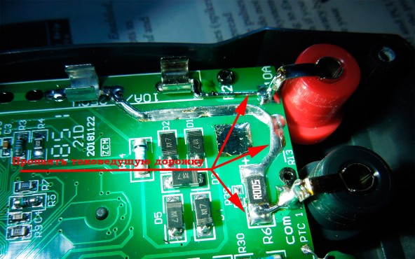 Доработка мультиметра RICHMETERS RM113D